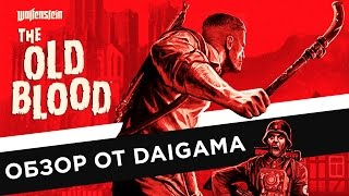 «Wolfenstein: The Old Blood»: Обзор