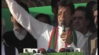Imran Khan leaked Video   Video from my phone   Imran Khan say stamp on Lion 🦁   Hamzii Vines