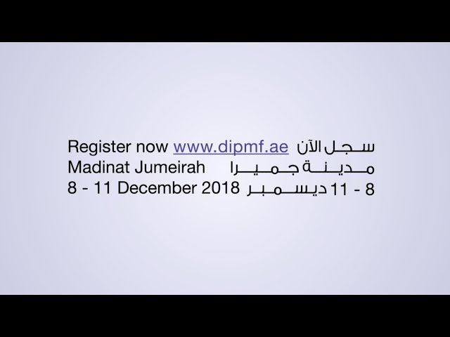 #DIPMF2018 - See you this December