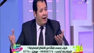 علاء رجب: الشعب المصري مؤثر جدا ولكن فقد الثقة بنفسة