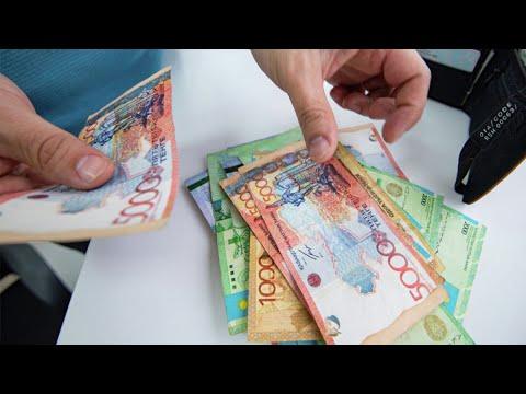 Курс валют в СНГ от 19 мая 2020