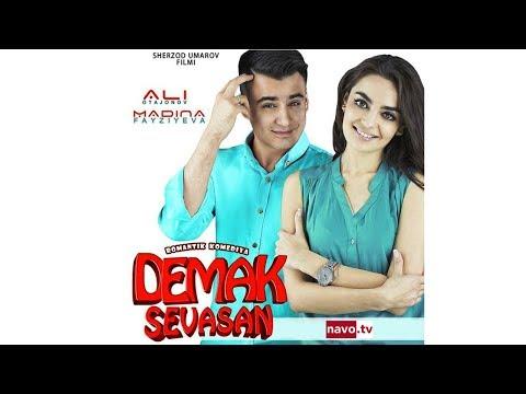 Demak sevasan (uzbek kino) | Демак севасан (узбек кино)