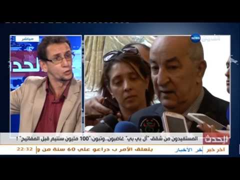 Emission el Hadath chourouk news avec  Farouk Amrane porte parole du CSLPP - 04.10.2015