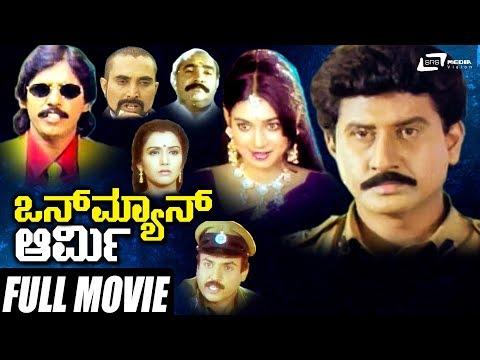 One Man Army   Suman   Thriller Manju   Kannada Full  Movie   Suspense Movie