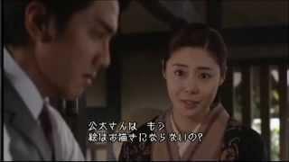 """百年の物語 Story Of Century """"p2""""""""The Storm of Love and Hate"""""""