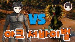 DAY 1 [ARK Survival Evolved] Survive in the Dinosaur World!- Giri