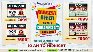 CHILDRENS DAY Offer
