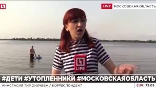 Очевидцы  Мальчик утонул из-за недосмотра родителей и спасателей