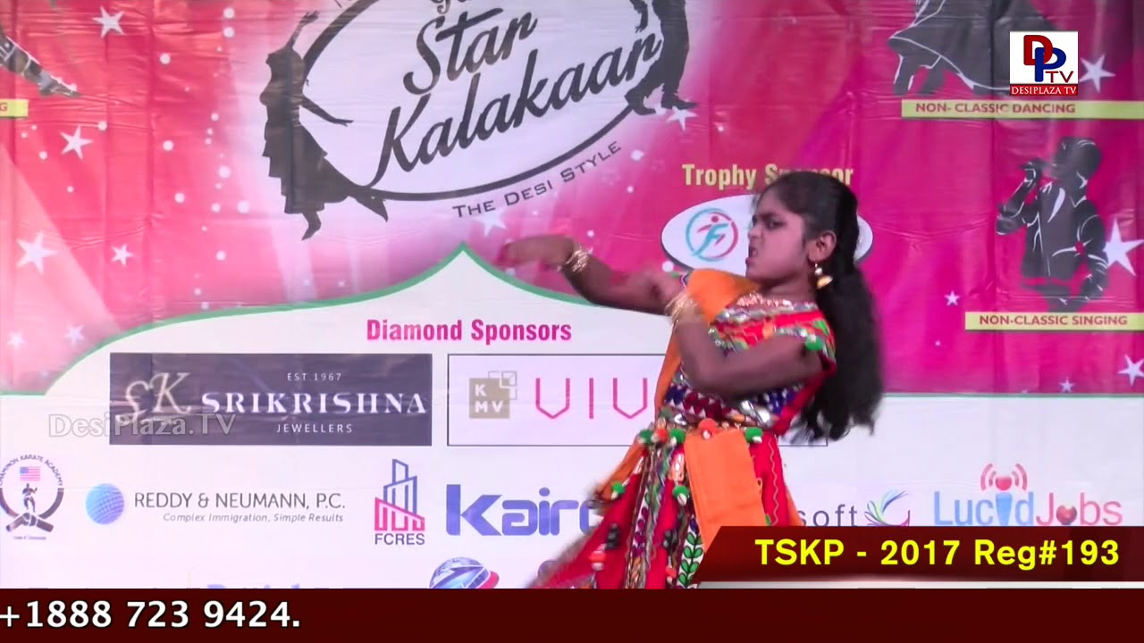 Finals Performance - Reg# TSK2017P193 - Texas Star Kalakaar 2017