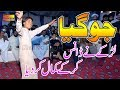 Jogiya - Mushtaq Ahmad Cheena - Super Hit Song 2020 - Shaheen Studio