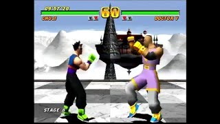 Tobal 2 (PlayStation) Tournament as Chuji