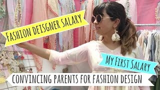 FASHION DESIGNER SALARY IN INDIA | FIRST SALARY | HOW TO CONVINCE PARENTS FOR FASHION DESIGN? | NIFT