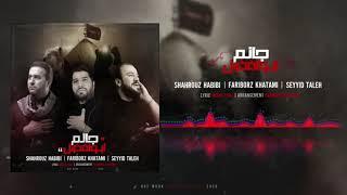 Shahrouz Habibi & Fariborz Khatami & Seyyid Taleh - Canem Ebelfezl - Mersiyye 2020 Resimi