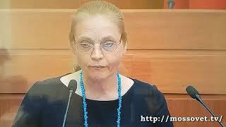 Смотреть видео Выступление Елены Шуваловой в МГД о выборах мэра Москвы 2 июня 2018 г. онлайн