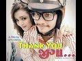 Thank you jiga urban Gujarati movie 2017