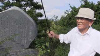 桔梗ケ原の歴史を訪ねる