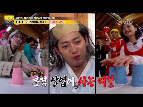 The Battle of Love Interests (Running Man EP 453 w/ Eng Subs)