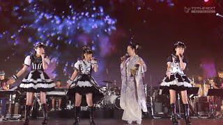 GF15 夜桜お七【音のみ】/ 坂本冬美 with てんかすトリオ