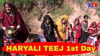Full Video ! Banjara Hariyali Teej Festival in Rupa Naik Thanda ! Anantapur ! Day One ! 3TV BANJARAA