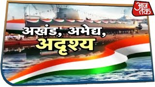 INS Khanderi बहुत खास है, इसमें जो बात है उससे दुश्मनों के हौसले पस्त हो जाएंगे । Special Report
