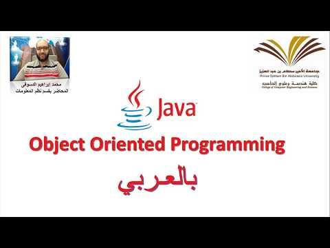 20 - Exception Handling In Java - برمجة 2