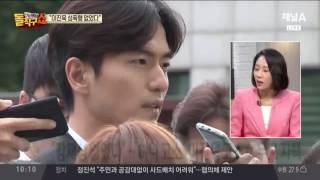 """이진욱 고소女 """"성폭행 아니다"""" 무고 인정"""