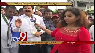 Nandyal By-poll : Face to face with YCP Jogi Ramesh - TV9