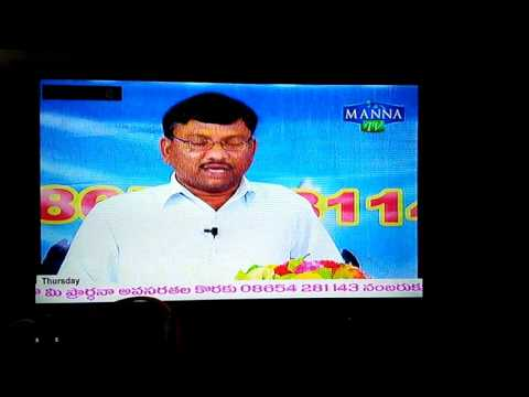 MANNA TV. LIVE PROGRAM PASTAR RAVI KUMAR GARU