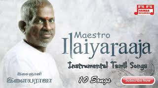 Ilayaraja Instrumental Magical Melodies | Flute, Violin, Veenai | Part-3 | Tamil Audio Songs ....