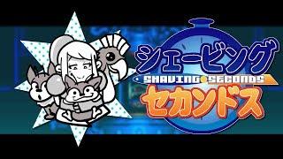 Shaving Seconds: Super Metroid (SPEEDRUN TUTORIAL)