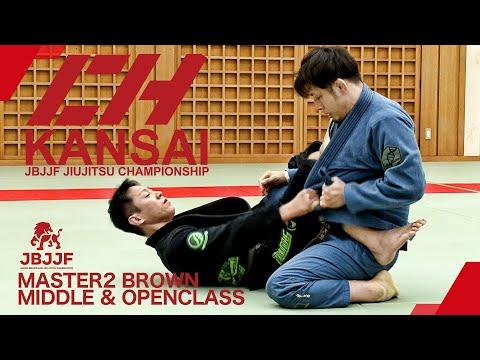 【JBJJF関西柔術選手権2021】マスター2茶帯ミドル級&オープンクラス