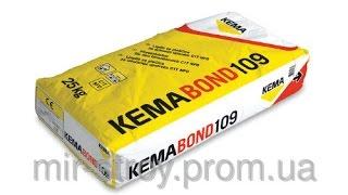 Системы теплоизоляции Баумит цены недорого в купить качественные Сухие смеси kema ANSERGLOB(, 2015-03-19T06:59:14.000Z)