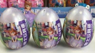小公主苏菲亚玩具蛋奇趣蛋玩具中文版视频
