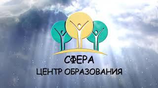 Вебинар: Подготовка к школе по математике детей 3-7 лет – фундамент успешного обучения в школе