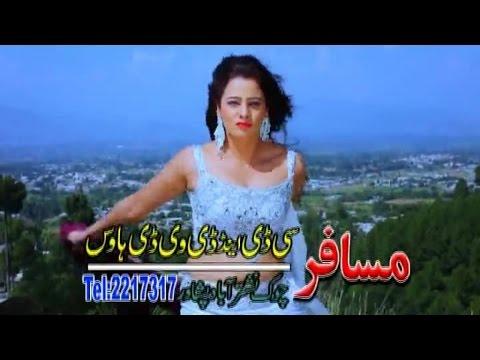 Da Bughdad Speena Kontara | Pashto HD Film Hits BADNAAM 2015 |