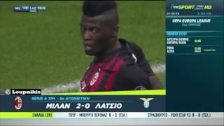 Μίλαν - Λάτσιο 2-0