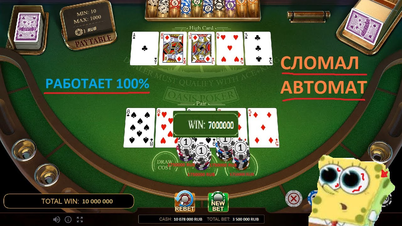 MansionCasino.com – get up to ?5000 welcome bonus