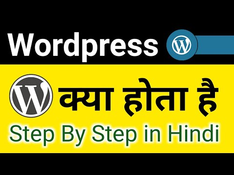 Wordpress Tutorial For Beginners | Wordpress in Hindi | Wordpress Blog by Ramji Technical thumbnail