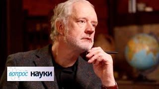 Инфодемия | Вопрос науки с Алексеем Семихатовым