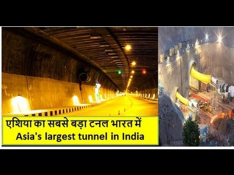 Asia's largest tunnel inaugurated by PM Narendra Modi in Jammu-Srinagar NH (2017)