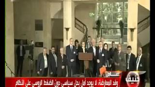 """فيديو.. المعارضة السورية: لا حل سياسي دون ضغط موسكو على """"الأسد"""""""