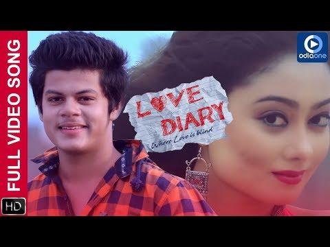 LOVE DIARY || ODIA ROMANTIC FULL VIDEO SONG || RUDRA || LOVELY || SAMBIT