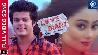 LOVE DIARY || ODIA ROMANTIC FULL VIDEO SONG || RUDRA || LOVELY || SAMBIT