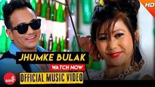 New Nepali Lokdohori Song 2016 || Nakma Jhumke Bulaki - Ramji Khand & Kajal Gurung | Aashish Music