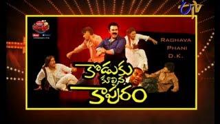 Jabardasth - 13th June 2013 - జబర్దస్త్ - Full Episode