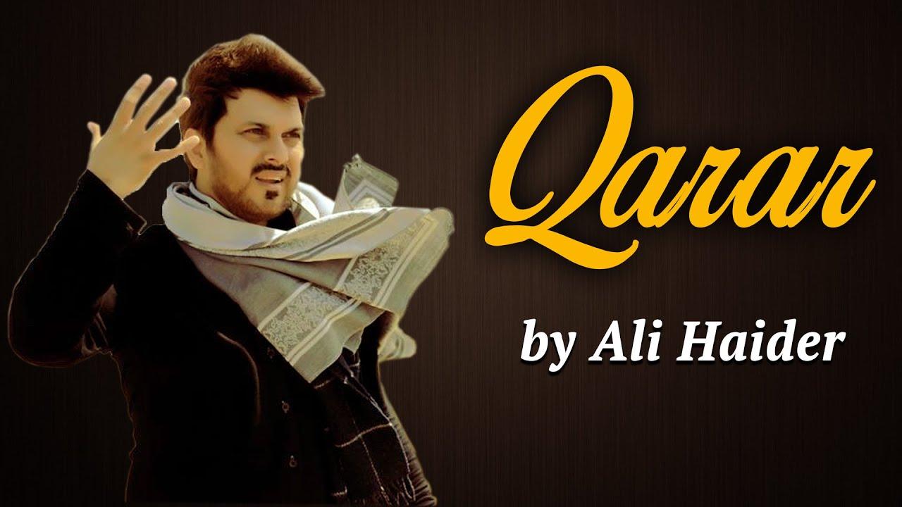 Ali Haider Songs   Qarar (Pop Song)    7 Super Stars