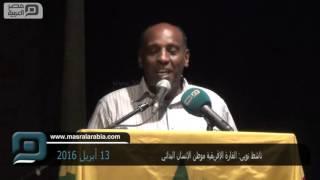 مصر العربية | ناشط نوبي: القارة الإفريقية موطن الإنسان البدائي