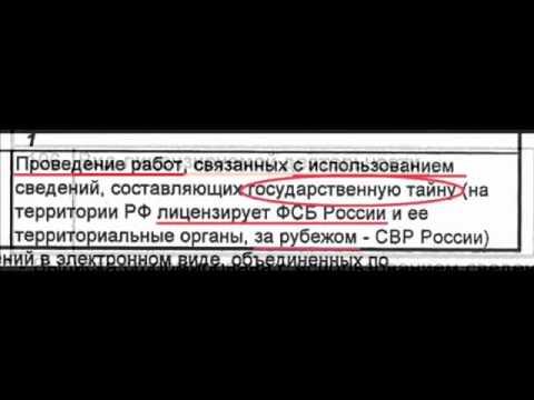 Выписка ЕГРЮЛ ЦБ