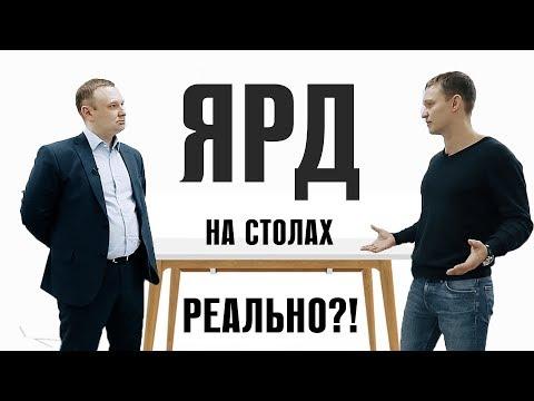 Детальный РАЗБОР предприятия по производству мебели. Свободный график = эффективность?!