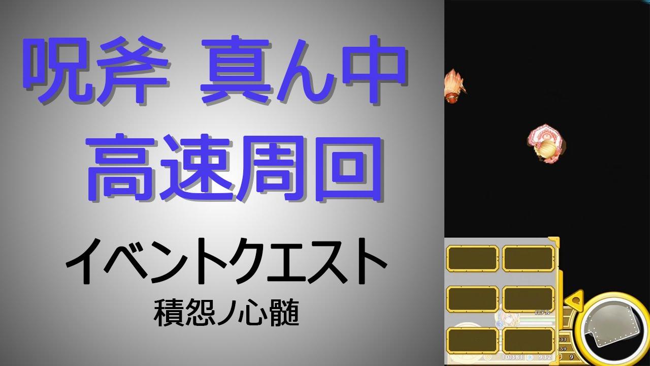 白猫プロジェクト 公式サイト | 株式会社コロプラ【 …
